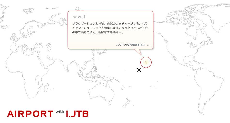 airport_img.jpg