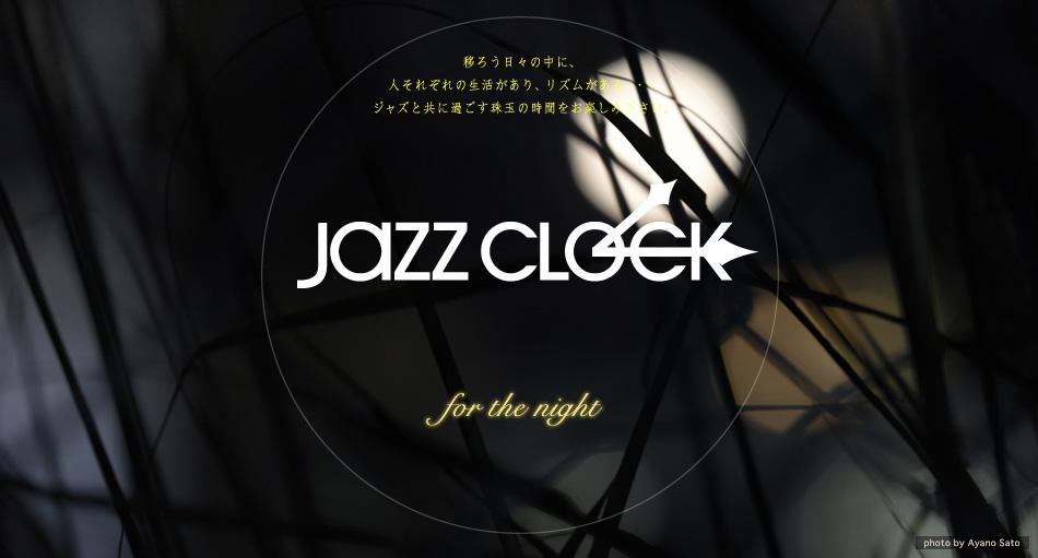 Jazz Clock - for the night