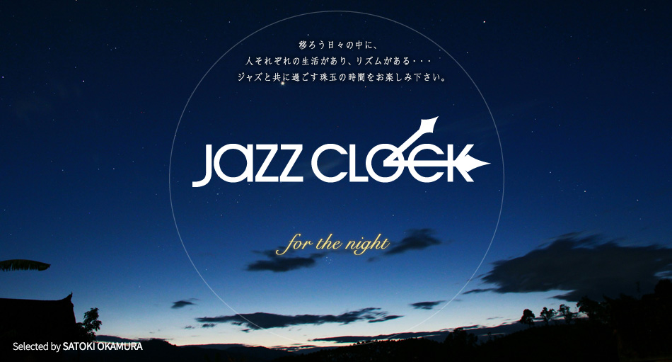 Jazz Clock - for the night