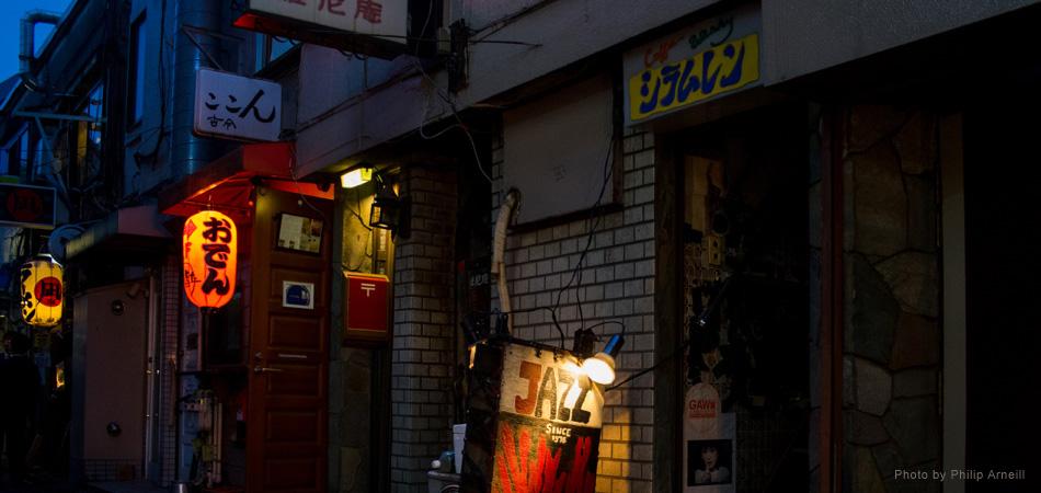 TOKYO JAZZ MAP - JJazz.Net MUSIC PROGRAMS