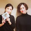 青木カレン × 纐纈歩美