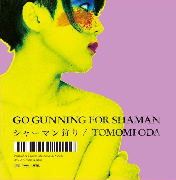 シャーマン狩り -Go gunning for Shaman-