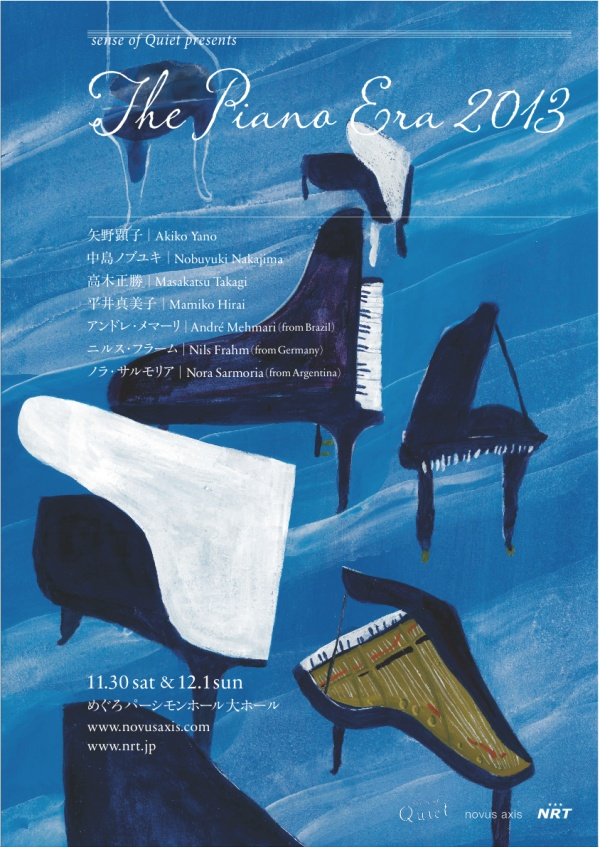 THE PIANO ERA