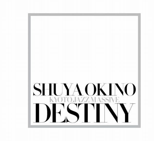 shuyaokino_destiny.jpg