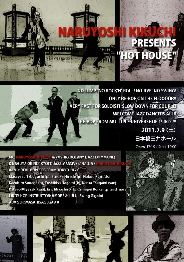 7.9_hothouse Flyer.jpg