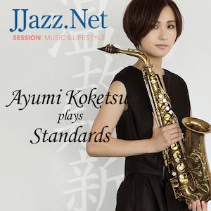 AyumiKoketsu300.jpg