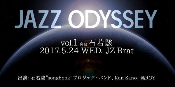 Jazzodyssey600.jpg