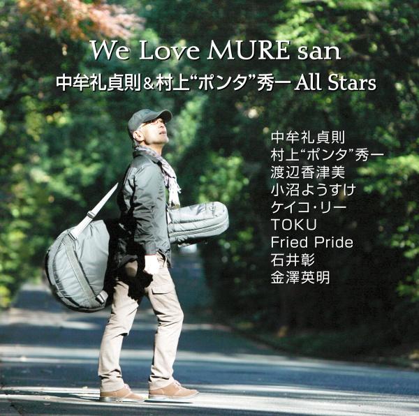 We Love MURE san