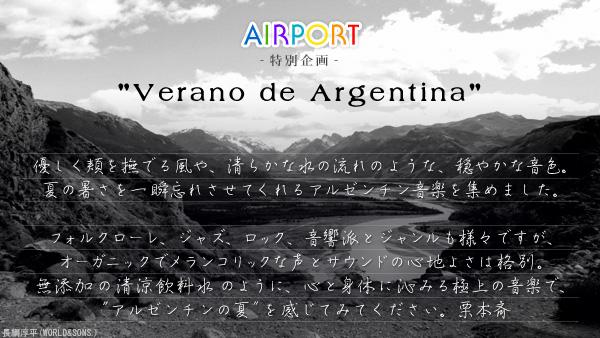 airport600.jpg