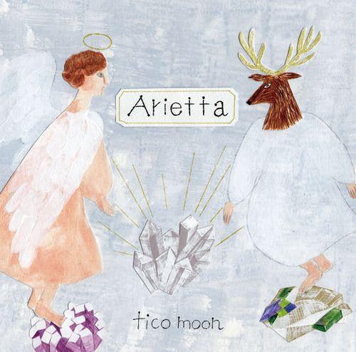 ariettaweb500.jpg