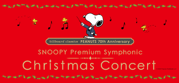 billboard_SNOOPY600.jpg