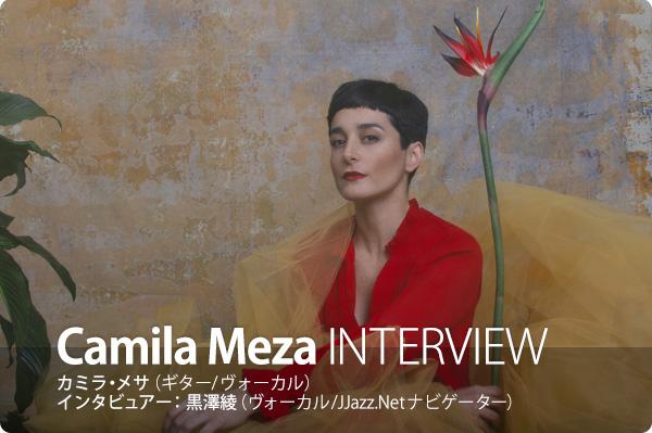 camilamezaINTERVIEW.jpg
