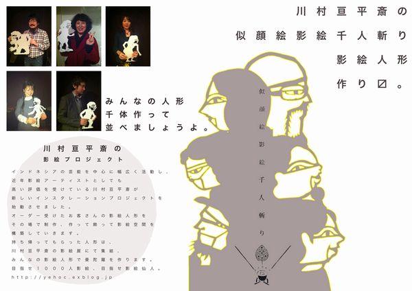 event_taihuh2.jpg