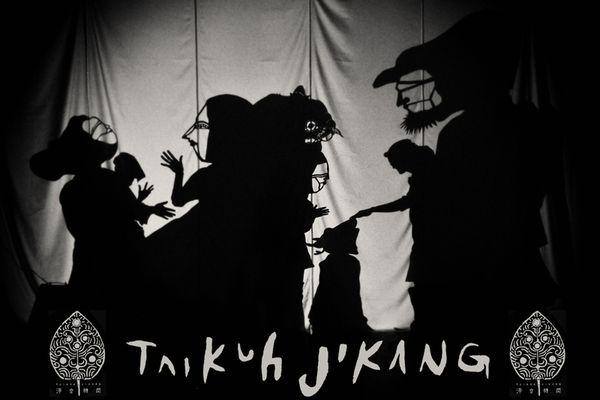 kagee_taikuh.jpg