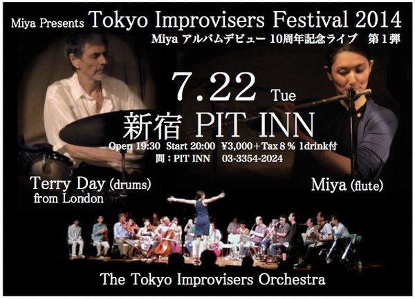 miya_event600.jpg