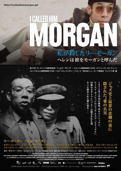 morgan600.jpg