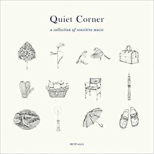 quietcornercd500.jpg