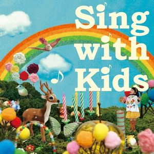Sing with Kids