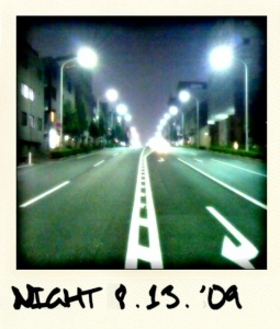 summer_night.jpg