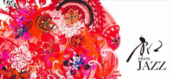 wajazz_logo600.jpg
