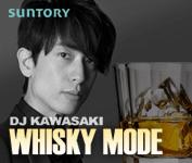 wm_kawasaki.png