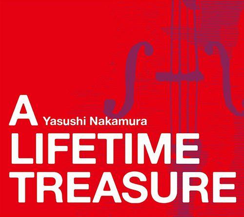 yasushinakamura500.jpg