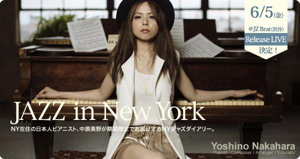 yoshinonakahara_banner.jpg